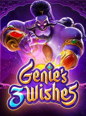 Genies 3 Wishes