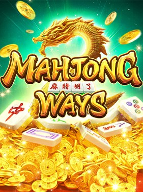 Mahjong Way 2