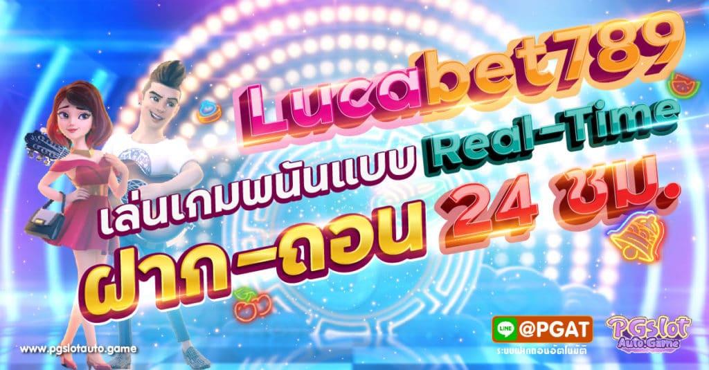 LUCABET789