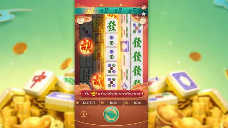 เกมสล็อต Mahjong Ways 2