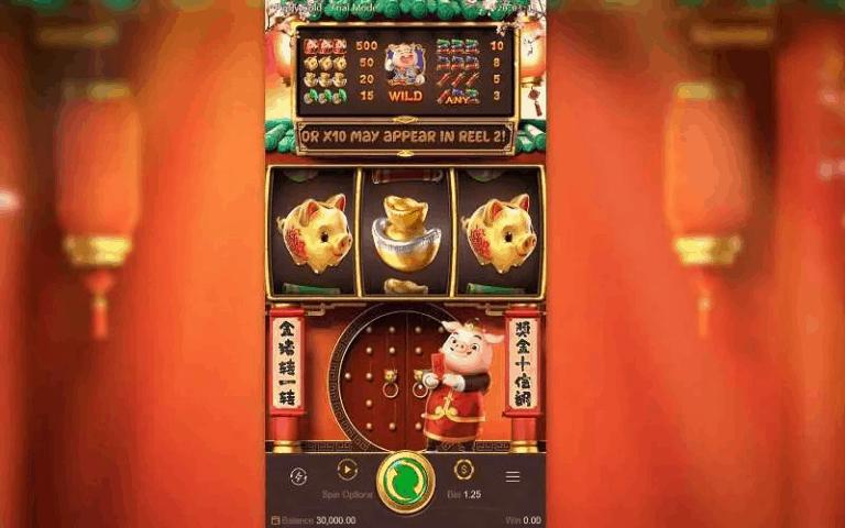 เกมสล็อตหมูทองคำ