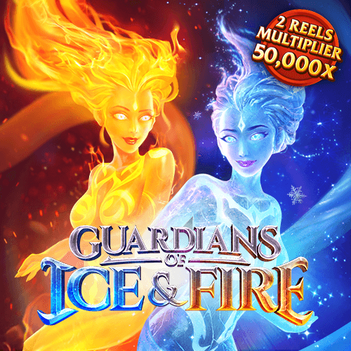 Guardian Ice and Fire